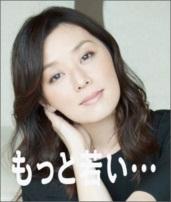 036_R.JPG