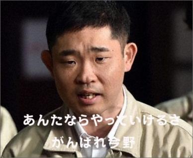 konnositamachi_R.JPG